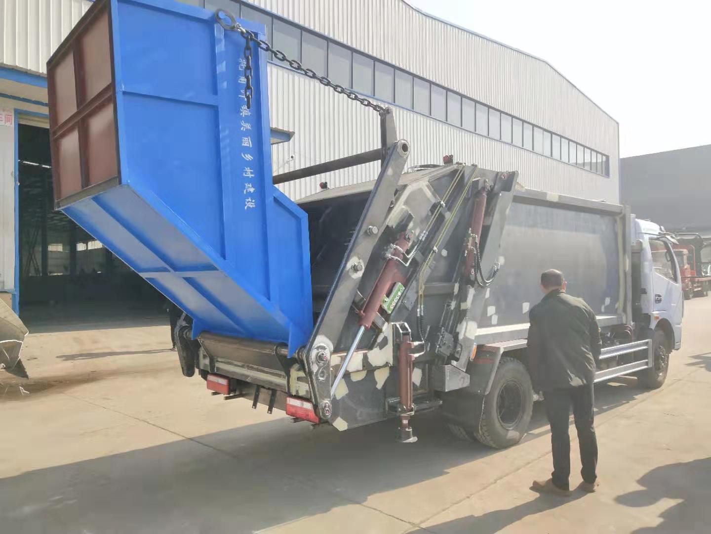 3方擺臂式環保垃圾箱配套壓縮垃圾車廠家在線報價視頻
