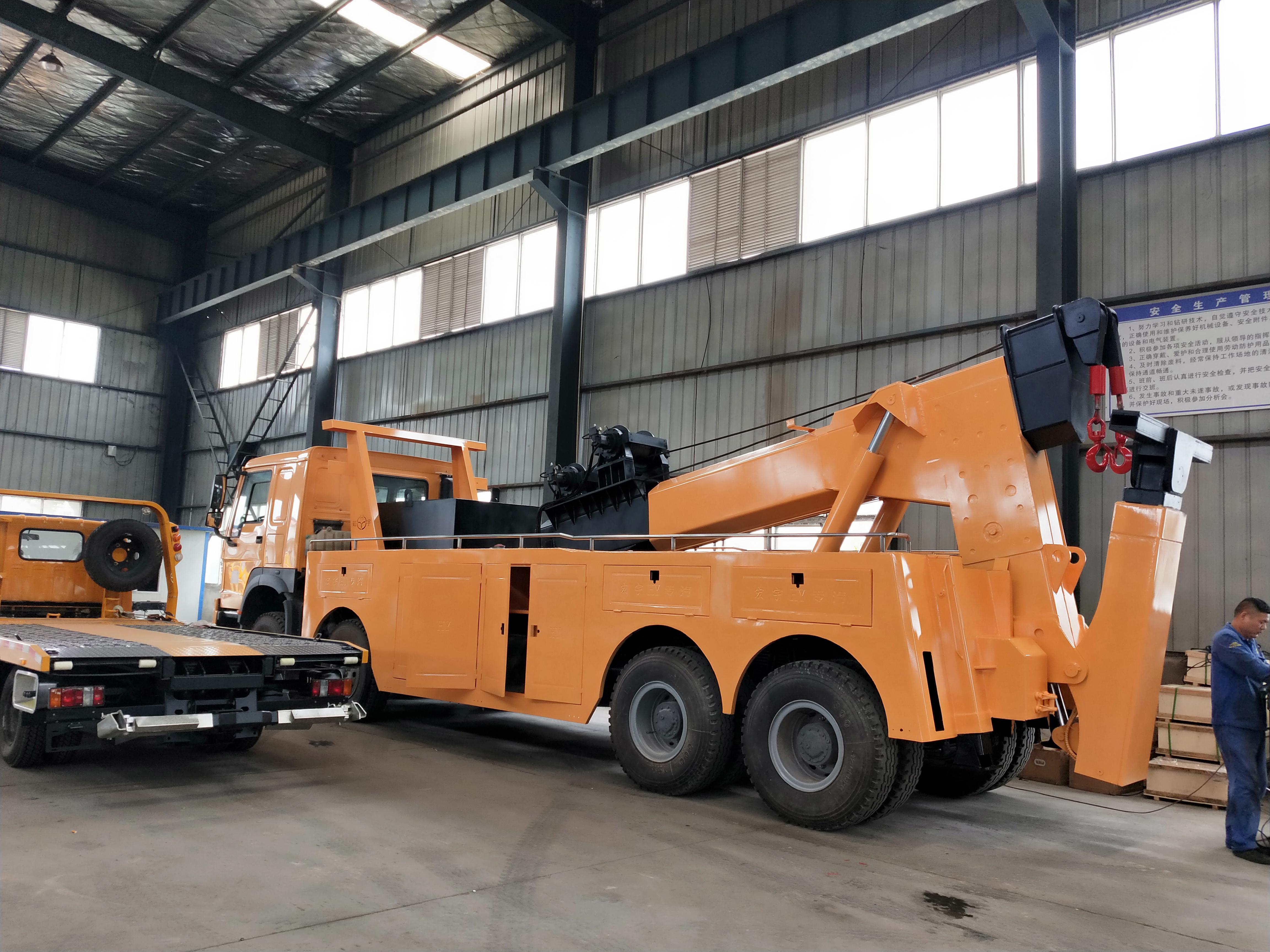 25吨-30吨重汽豪沃前四后八重型清障救援拖车