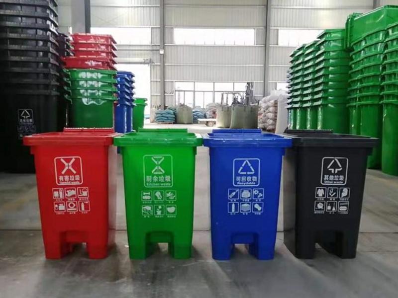 垃圾分类新规出台