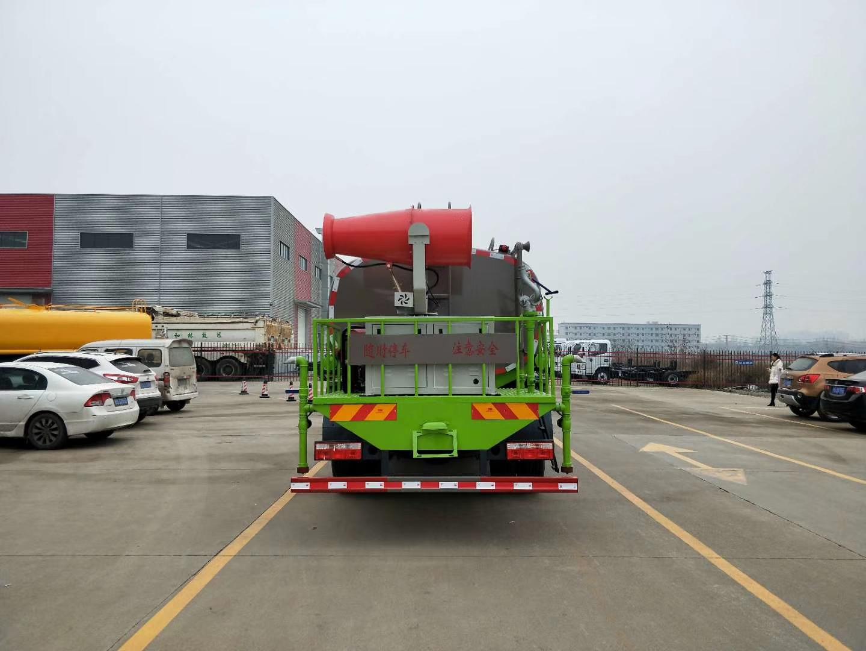 国六15吨东风洒水雾炮车