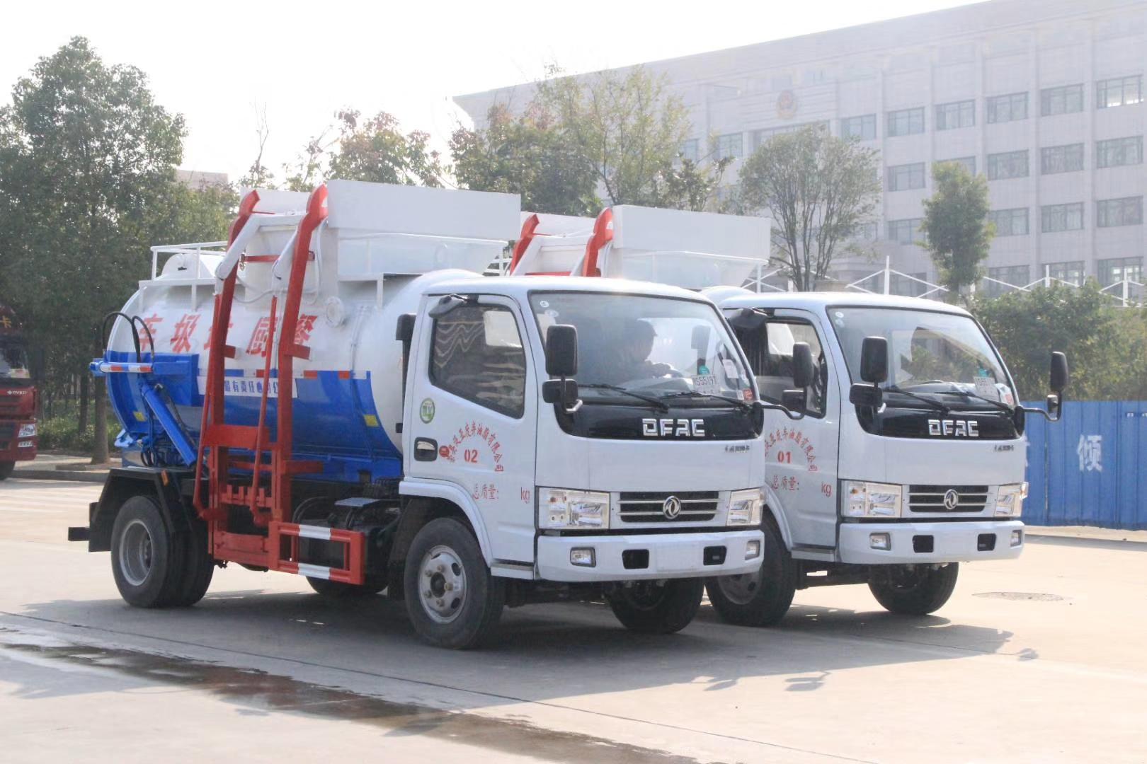 4立方-5立方东风圆罐餐厨垃圾车厂家车型图片