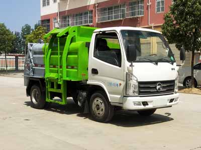 国六凯马餐厨垃圾车厂家蓝牌配置图片