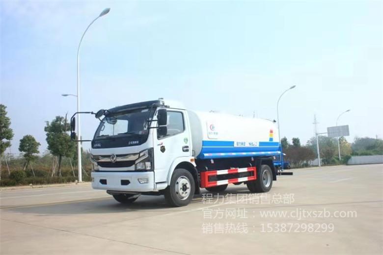 国六东风8.5m³绿化喷洒车