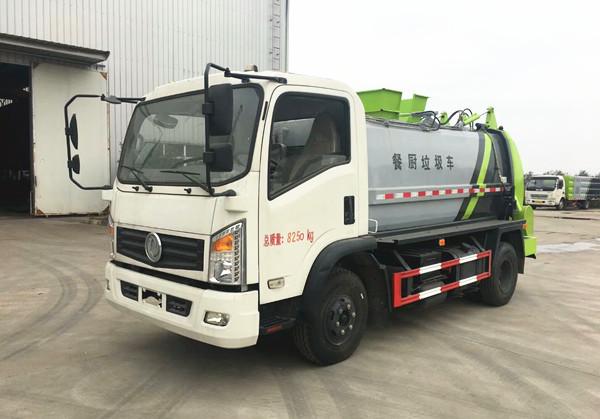 国六东风8方餐厨垃圾车