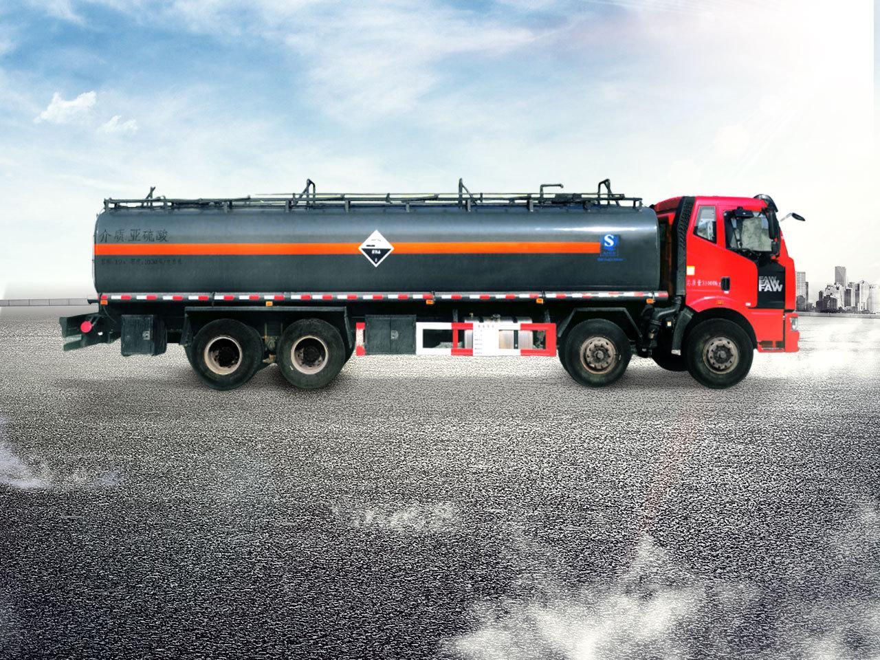 化工液體運輸車