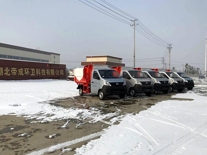 国六凯马4方柴油挂桶垃圾车价格视频