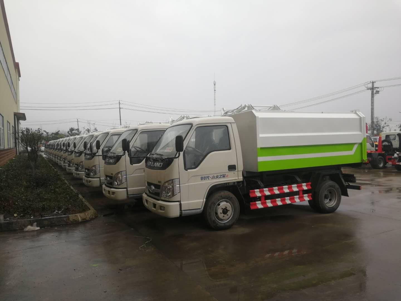 國六福田3方掛桶垃圾車價格搶先看圖片