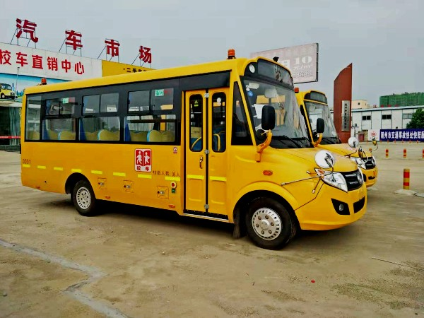 东风莲花25--36座专用校车价格|东风幼儿园校车报价|厂家校车价格