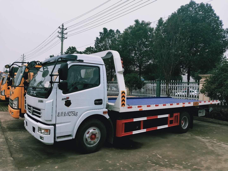 3~5吨东风多利卡玉柴130马力道路救援拖车图片价格厂家