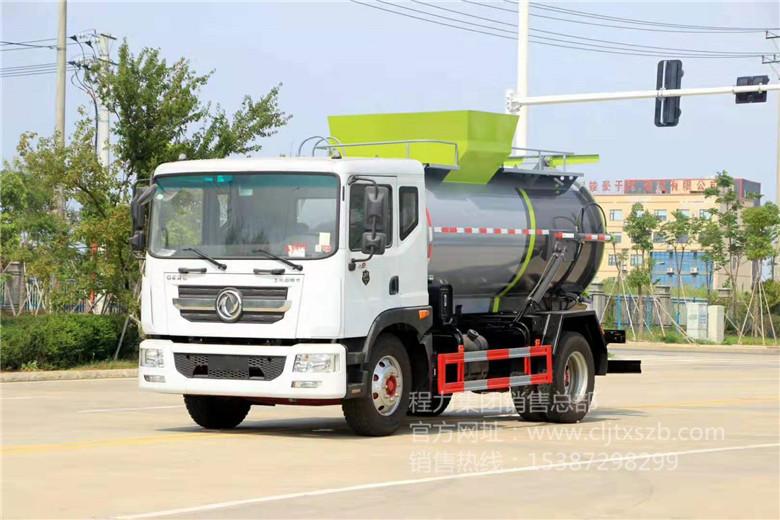 国六东风大多利卡9.5m³餐厨垃圾车