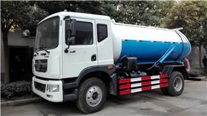 清理化糞池的車 東風10-12立方吸污車