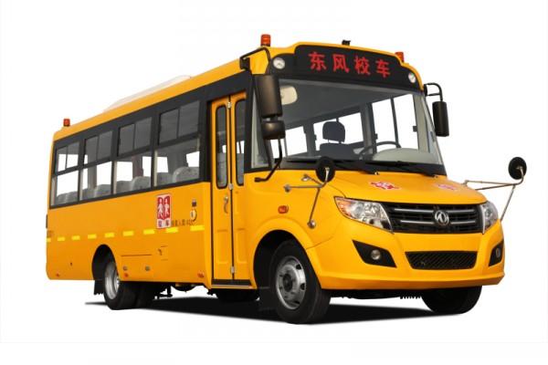 东风莲花42座幼儿园校车价格  2020年火热来临季多少钱买最优惠