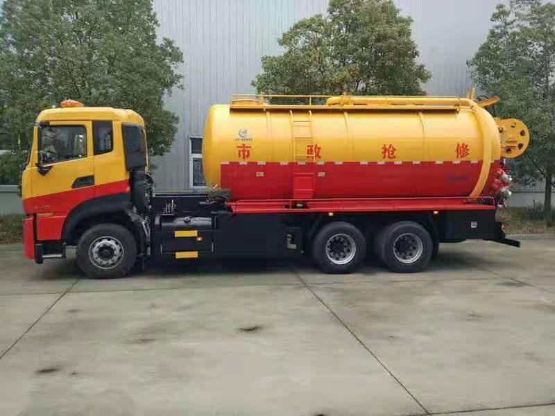 东风天龙290白色车头应客户需要改黄色红底