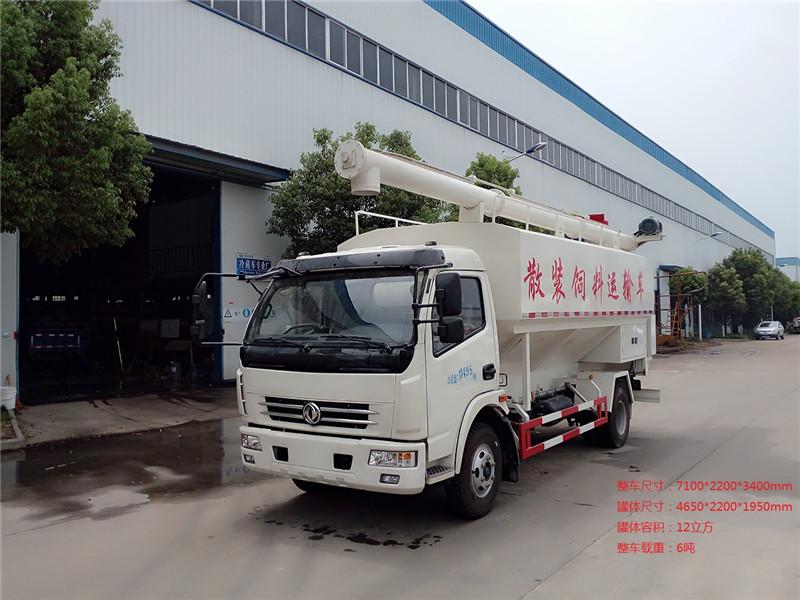 东风多利卡12方(6吨)散装饲料运输车
