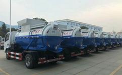 國六 東風小餐廚垃圾車