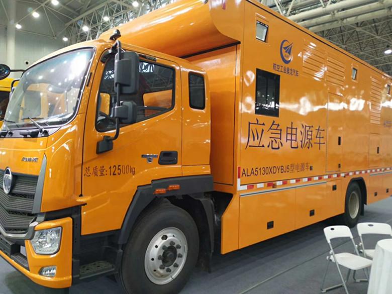 移动电源车应急电源车价格厂家直销航空品质