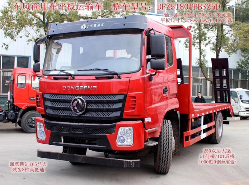 拉8-20吨控机平板拖车-价格出厂家价多少钱