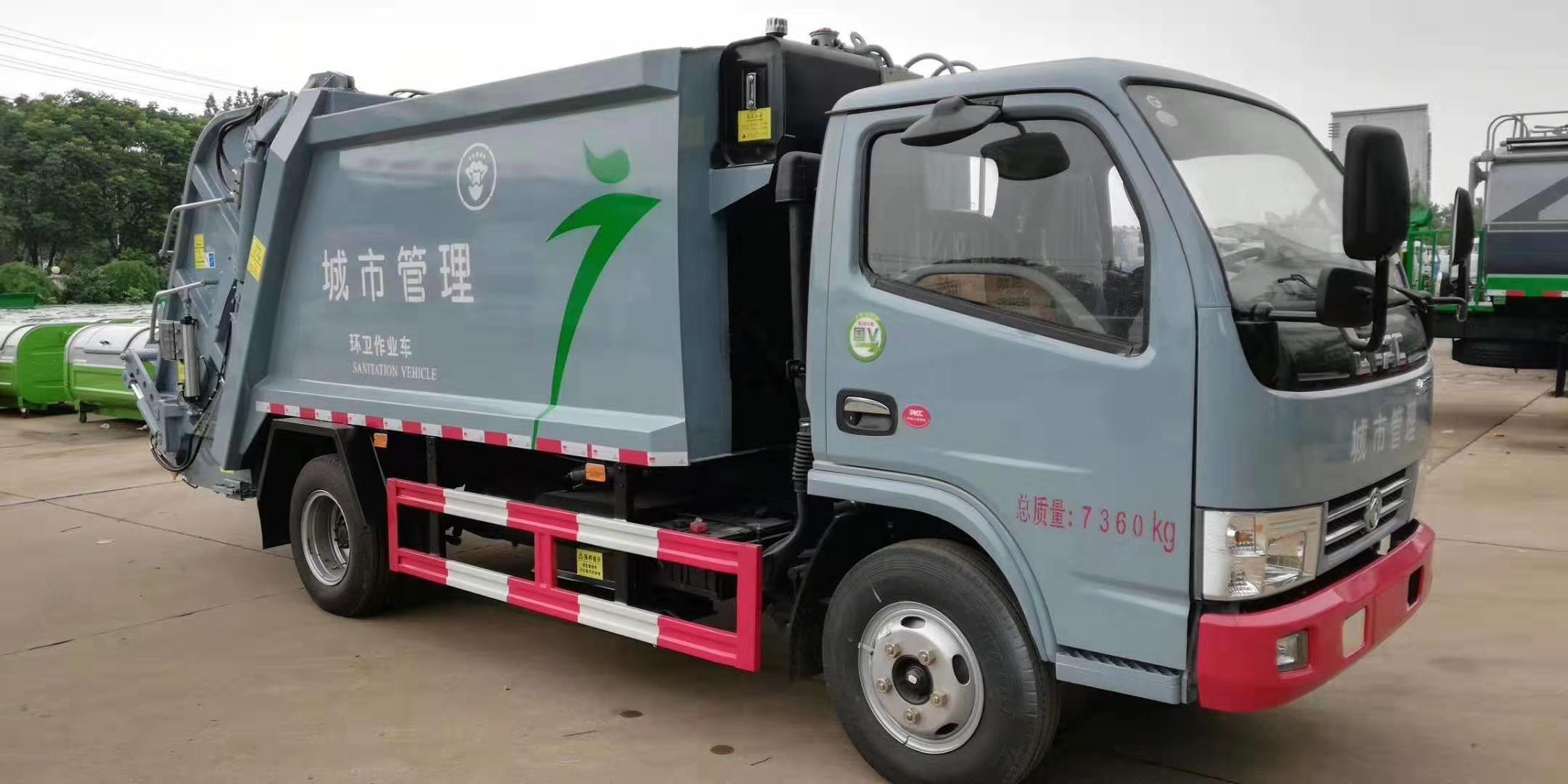 国五东风小多利卡D6后装压缩垃圾车厂家最新报价图片