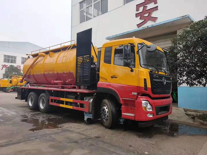 国六东风天龙清洗吸污车图片