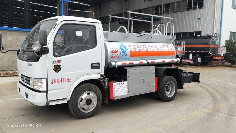 甲醇2噸藍牌易燃液體罐式運輸車生產廠家沖量直銷圖片專汽詳情頁圖片