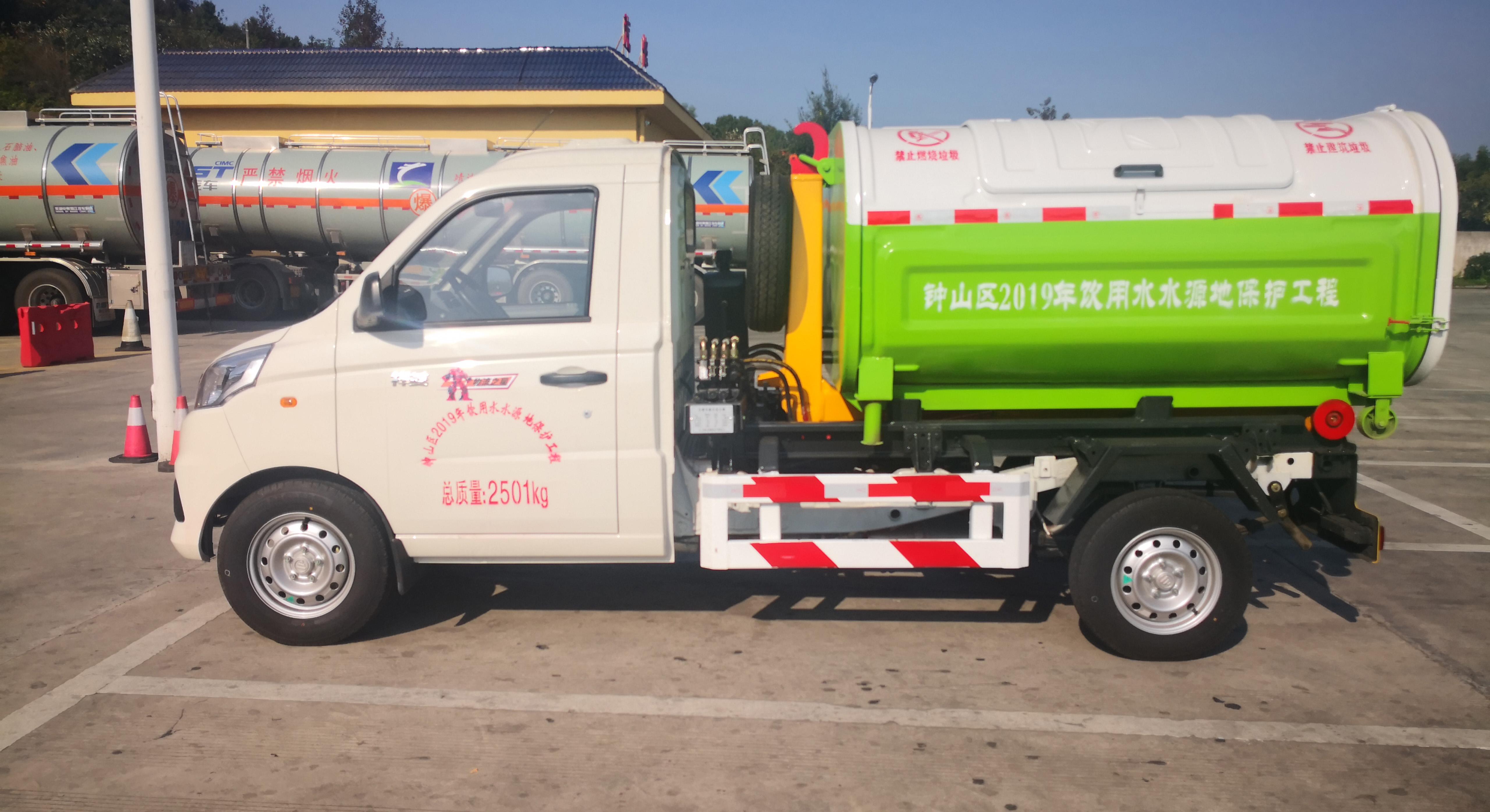 福田祥菱(伽途)2.5方勾臂垃圾车图片专汽详情页图片