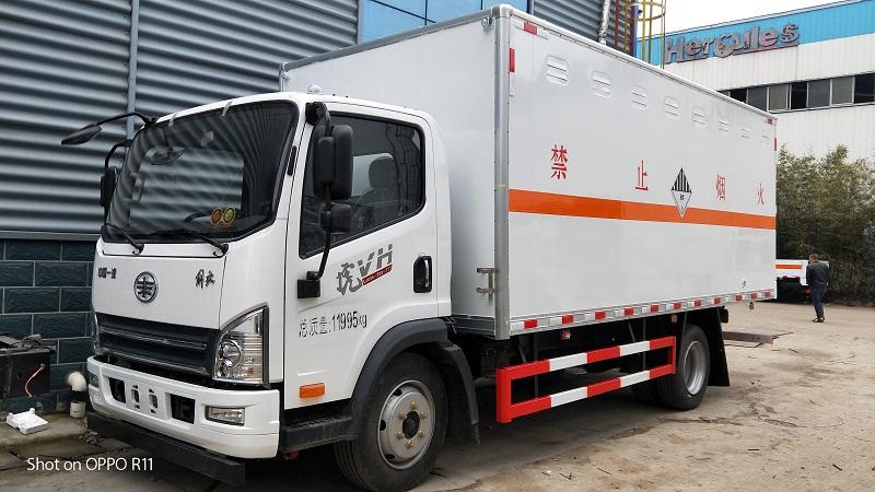 解放9类杂项厢式运输车 额载7吨危险品厢式运输车 视频