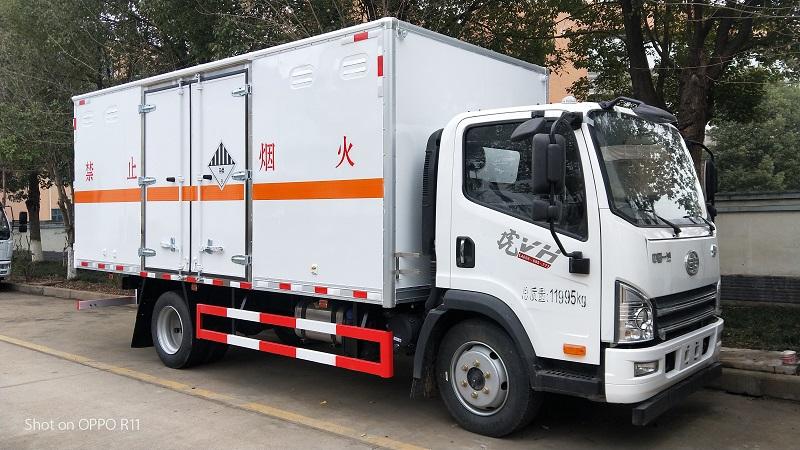 解放5米2杂项危险物品厢式车(额载7吨不超重)视频