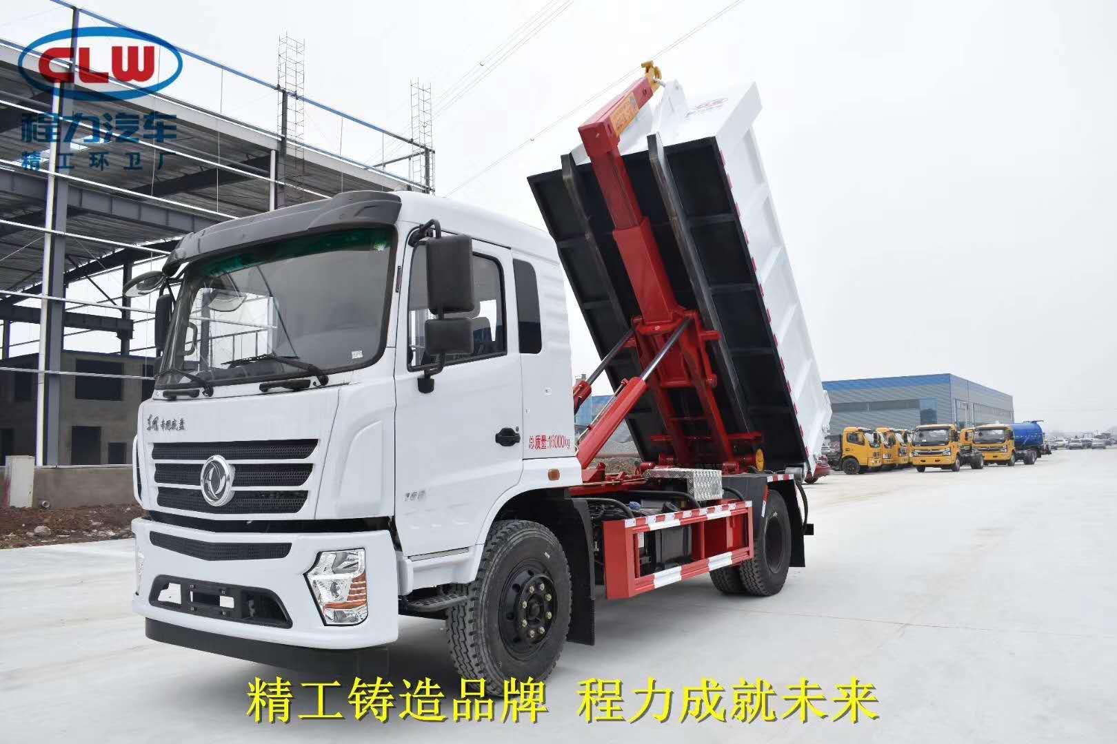 东风可卸式垃圾车图片