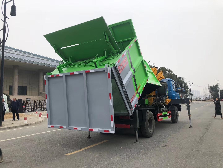 两仓分类垃圾清运车图片