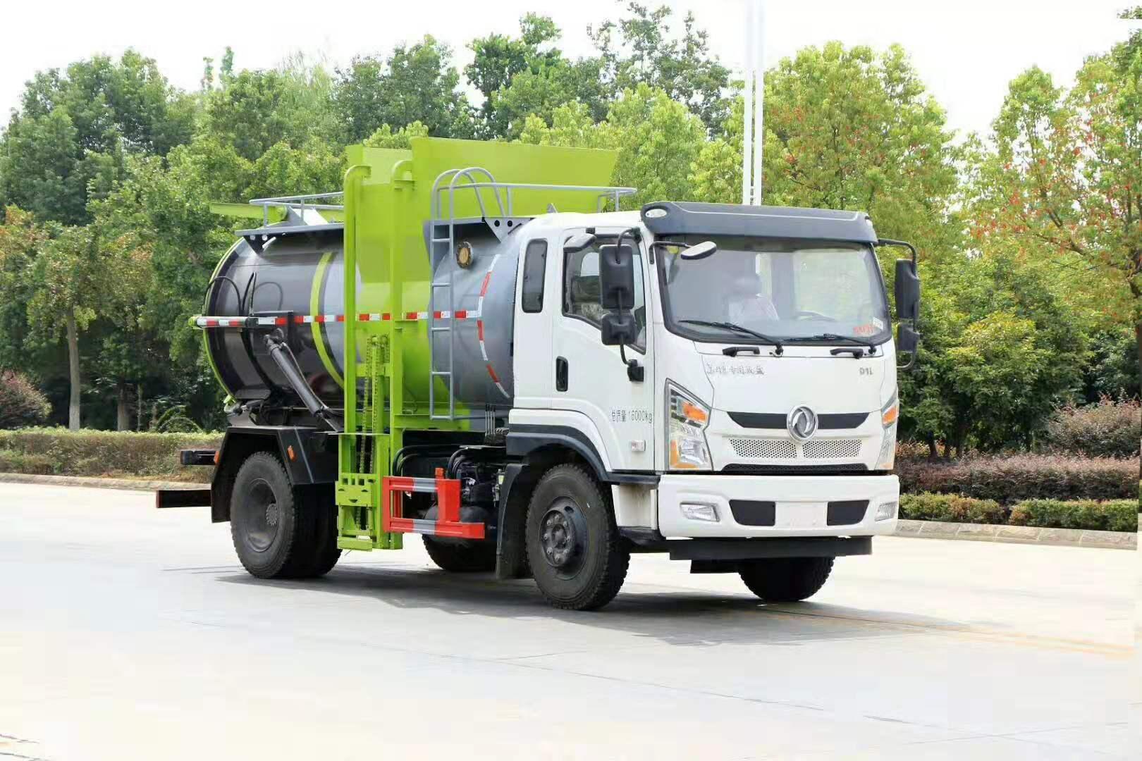 东风专用底盘12吨餐厨垃圾车餐厨垃圾车厂家 2020最新报价图片