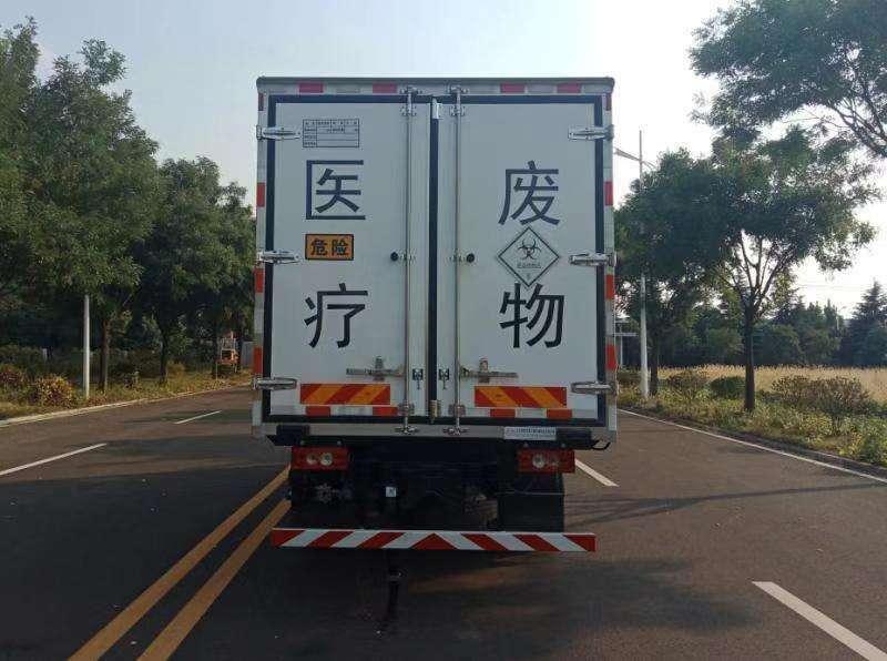 国六福田奥铃蓝牌医疗废物转运车图片