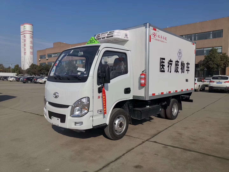国六跃进小福星S70汽油医疗废物转运车图片