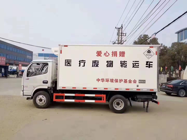 关于医疗废物运输车,你知道多少?周厂长为您细细谈来