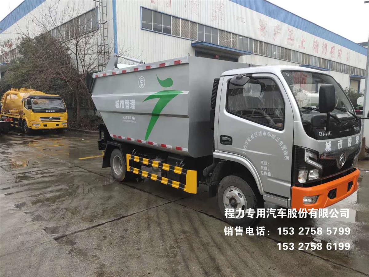 国六东风福瑞卡7方(无泄漏)自装卸式垃圾车