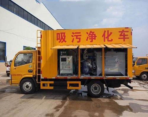 (国六)污水净化处理车、污水处理车厂家直销、图片及功能说明图片