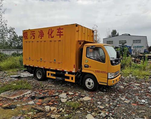 吸污净化车、污水处理车(功能全、厂家直销价格低)图片