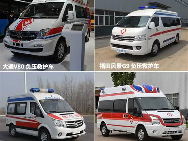 负压救护车与普通救护车的区别图片