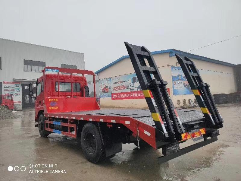 华菱之星12米平板运输车挖机拖车平板车视频