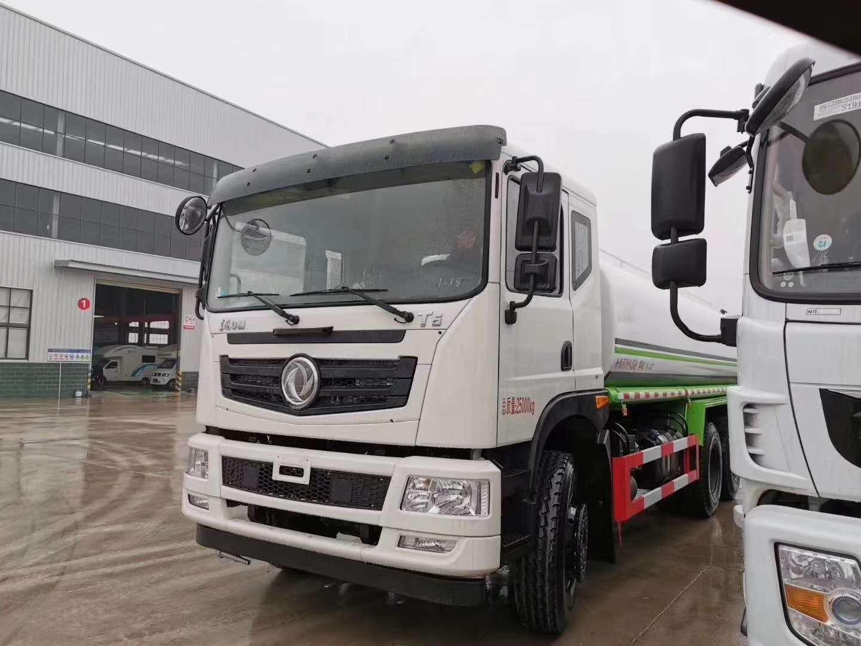 东风20吨防疫消毒车