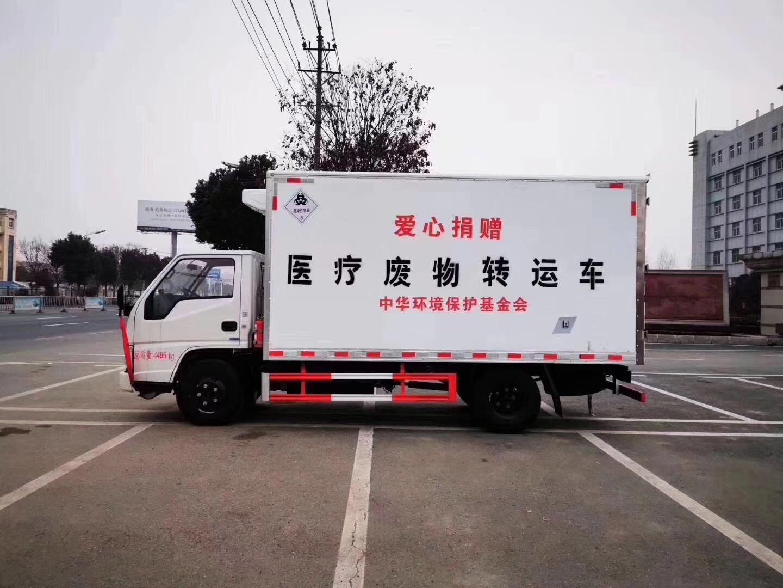 医疗废物转运车疫情需要的车图片