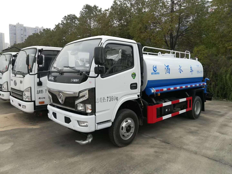 灑水車綠化灑水車噴灑車廠家直銷質量保障價格優惠圖片