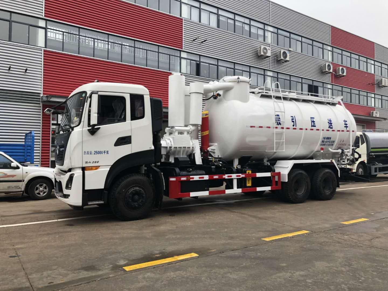 40台国六东风天龙吸引压送车已交付炼钢厂,周厂长报价!