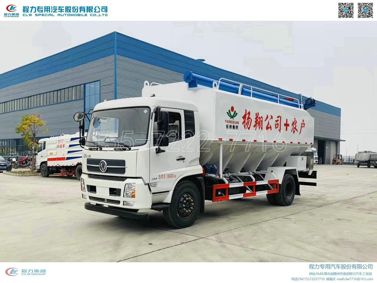 【22m³】东风天锦散装饲料运输车【10吨】