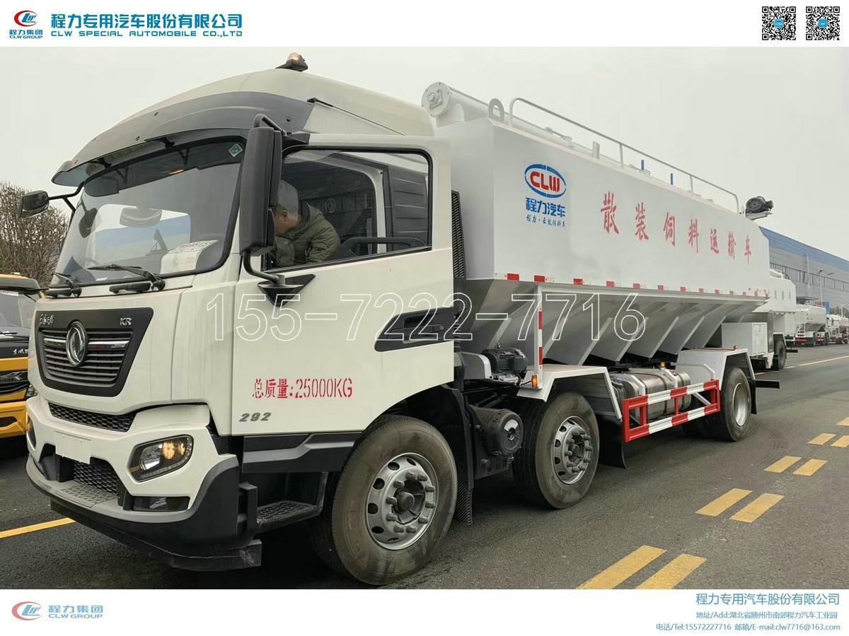 【30m³】东风天锦小三轴散装饲料运输车【15吨】