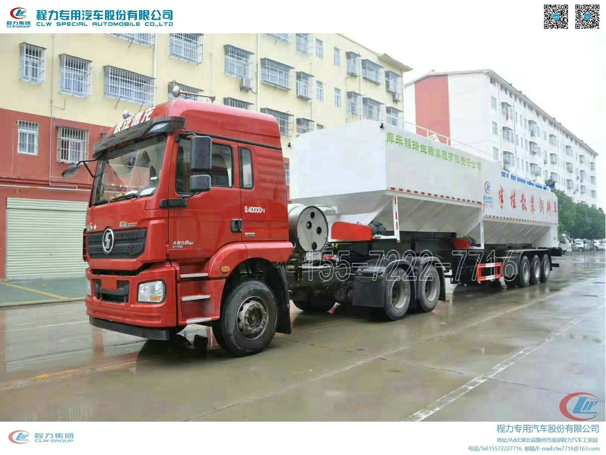 【66m³】程力威半挂散装饲料运输车【33吨】