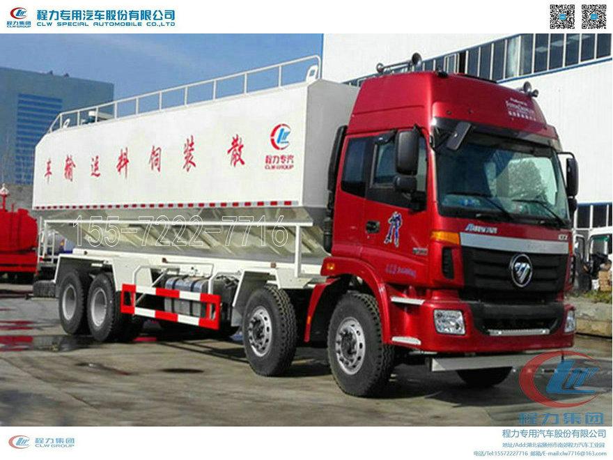 【40m³】福田欧曼前四后八散装饲料运输车【20吨】