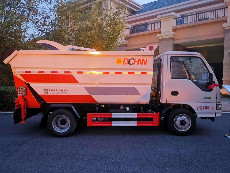江淮國六自裝卸式垃圾車