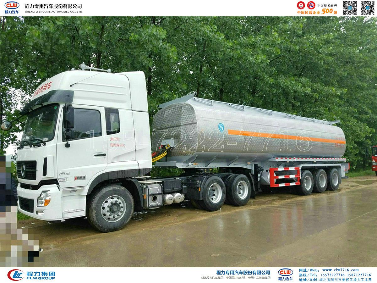 【39m³】程力威11米三桥食用油半挂车【食用油】【钢衬塑】