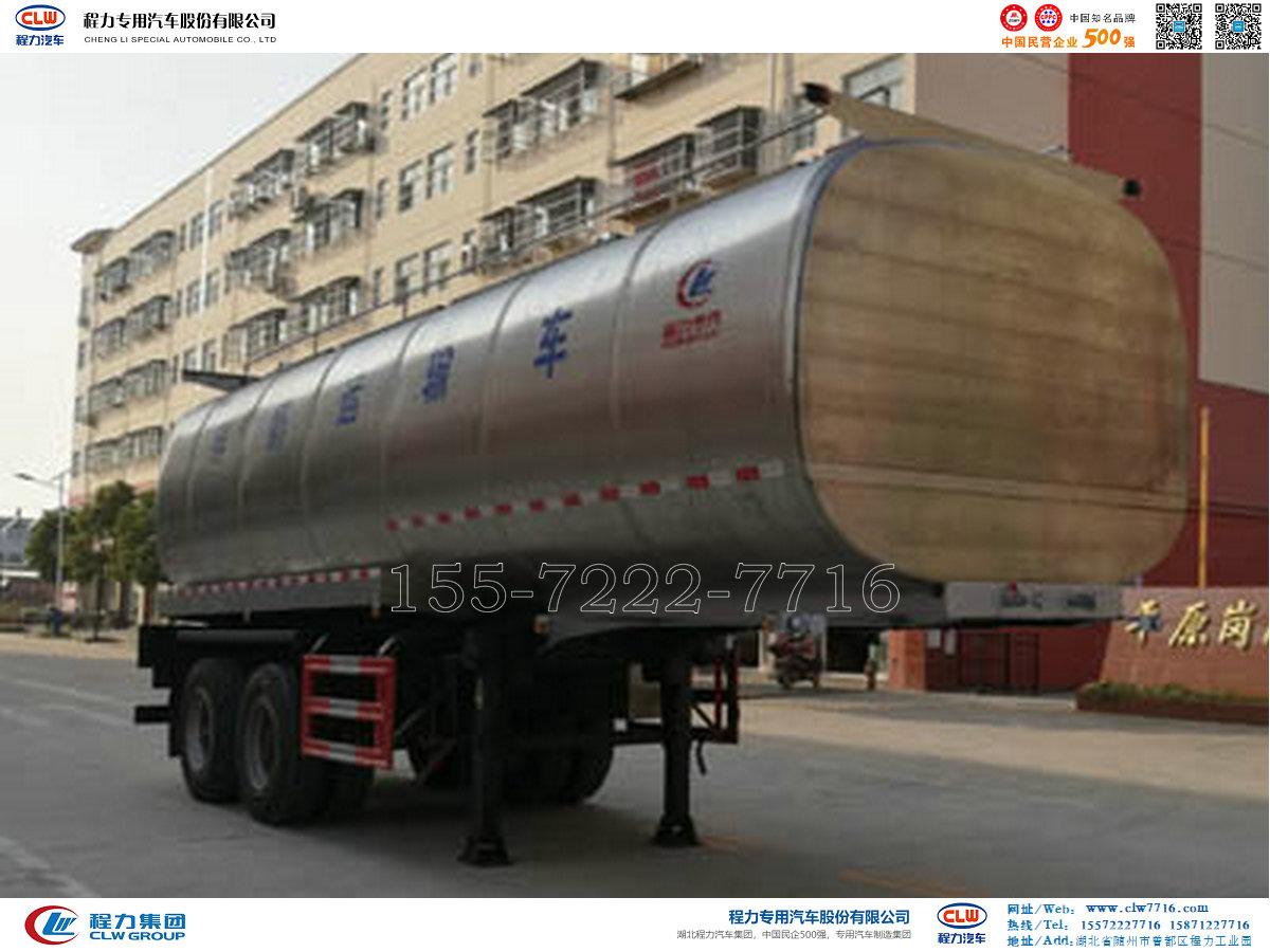【27.5方】程力威8.8米两桥鲜奶运输车【鲜奶】【不锈钢】
