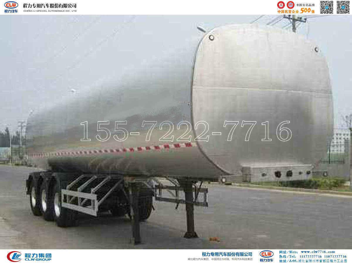 【30.97方】程力10.9米三桥鲜奶半挂【鲜奶】【不锈钢】